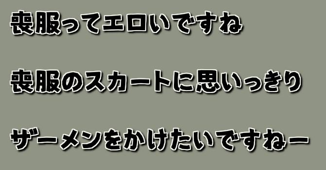 freefont_logo_nishikiteki.png
