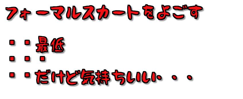 freefont_logo_taroko.png