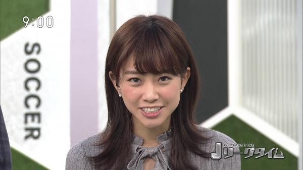 中川絵美里
