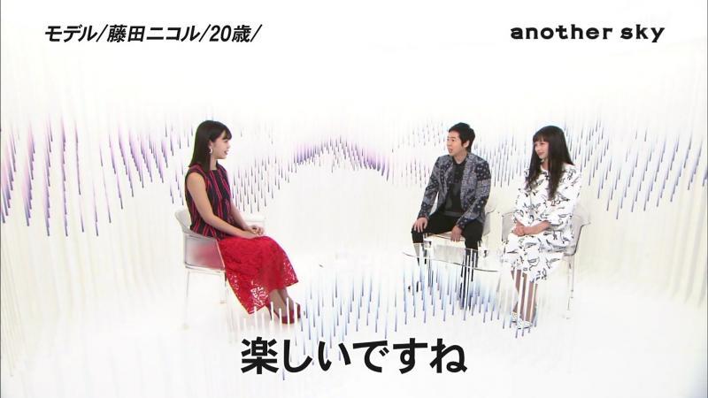 藤田ニコル