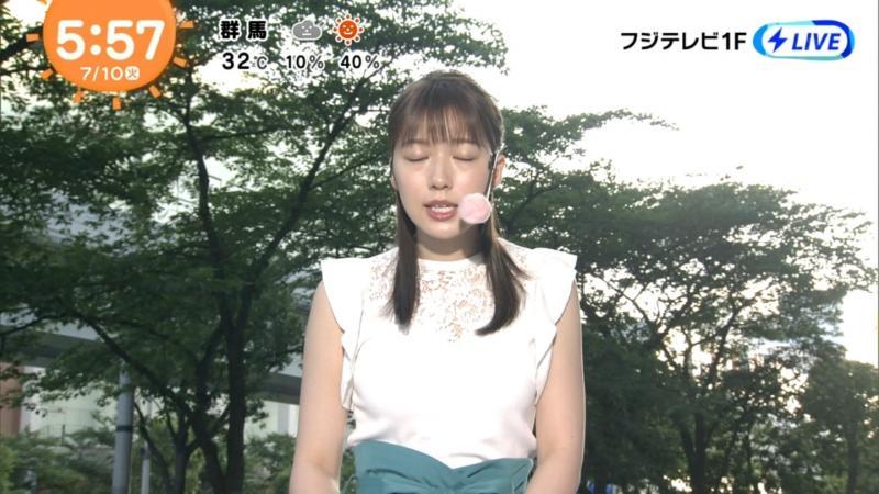 """""""めざまし"""