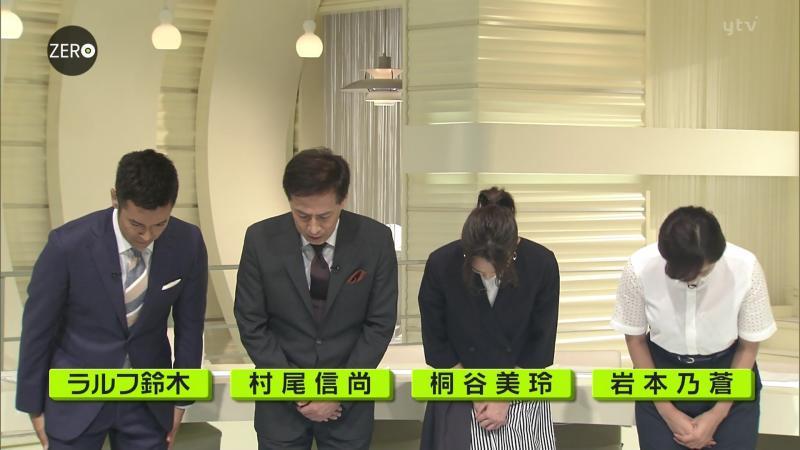 小正裕佳子 桐谷美玲 岩本乃蒼 エロいおっぱい NEWSZERO   180711