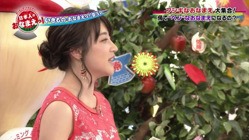 赤木野々花