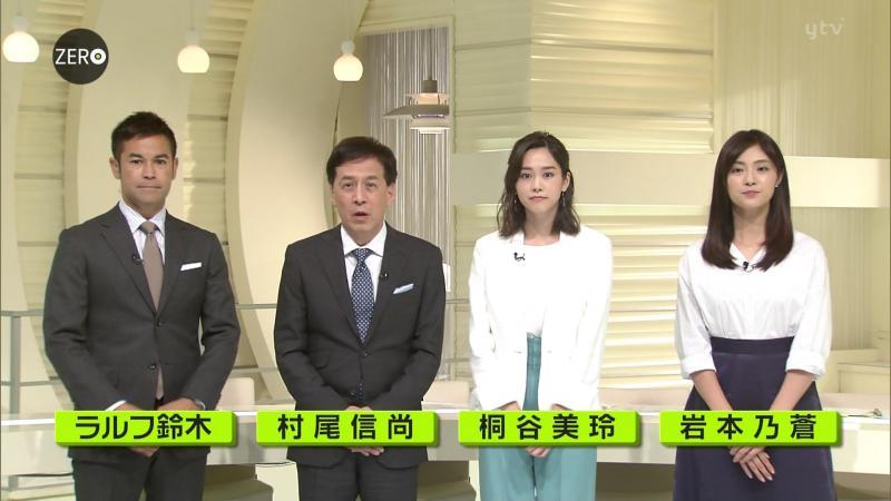 桐谷美玲 岩本乃蒼 今井美桜 エロいおっぱい NEWSZERO  180822