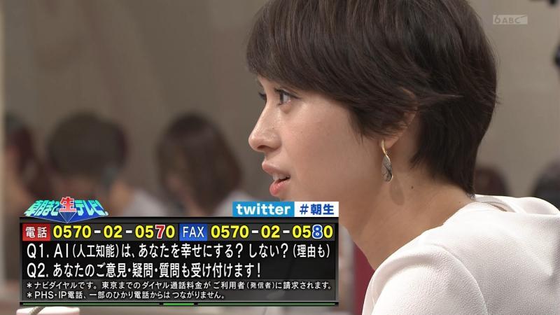 朝まで生テレビ!