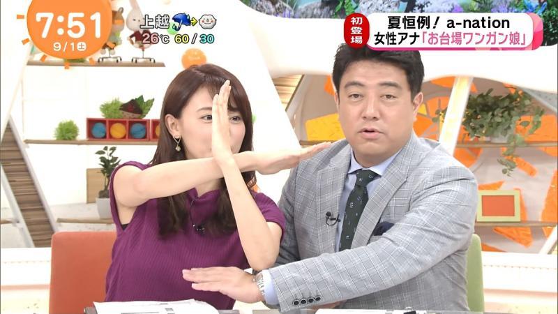 めざましどようび 宮澤智のエッチな腋とインナー 180902
