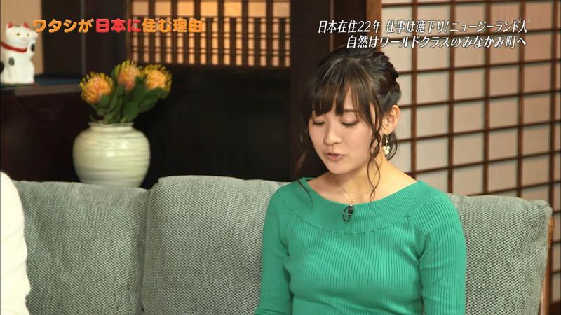 繁田美貴さんのニットの横乳がエロすぎ 日本に住む理由 181017