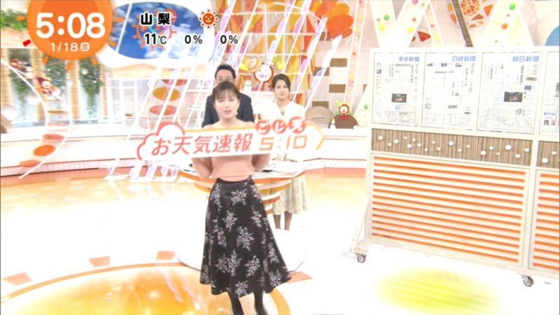 阿部華也子ちゃんのエロいニットおっぱい めざまし 190119