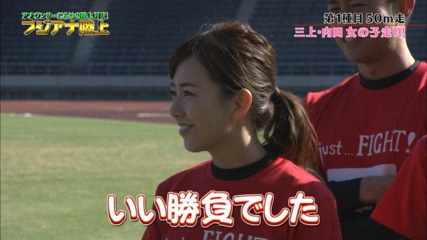 """""""アナウンサーだらけの陸上対決!"""