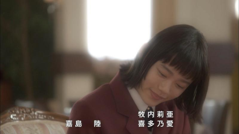 花のち晴れ~花男