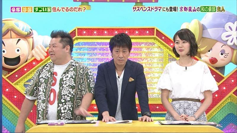 """""""高橋真理恵"""
