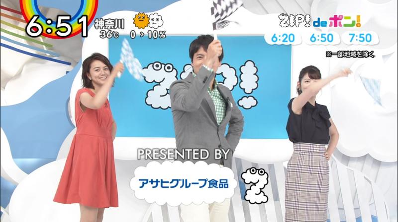 ZIP!   ムチムチエロ腋の佐藤真知子ちゃん 180724