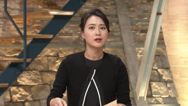 小川彩佳 おっぱい 報ステ 180905
