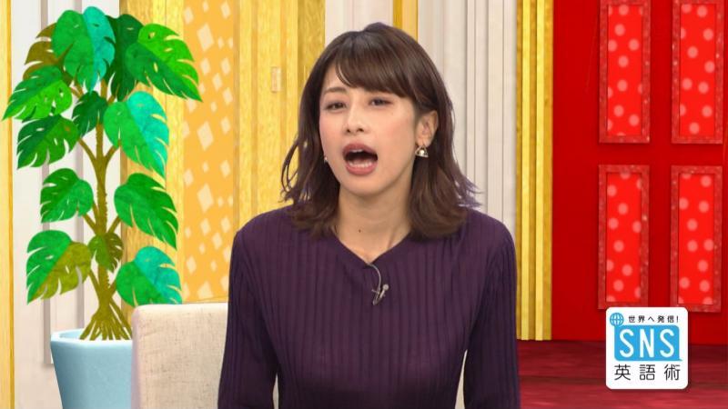 加藤綾子<br/><br/><br/><br/><br/>