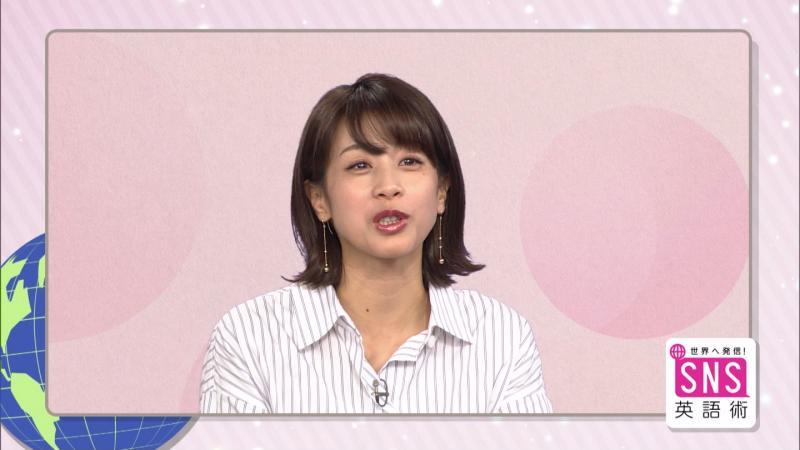 加藤綾子 おっぱい SNS英語術 190215