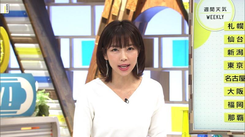 寺川奈津美