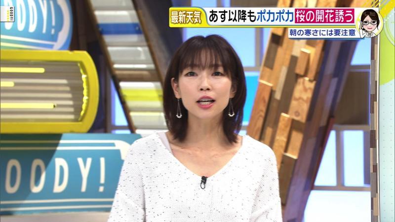 寺川奈津美の胸元