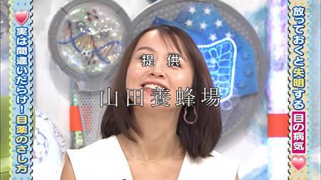 【画像】いろいろエロいシーンがいっぱい