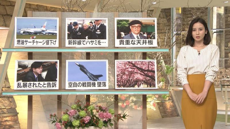 森川夕貴 エロおっぱい 報ステ 190221