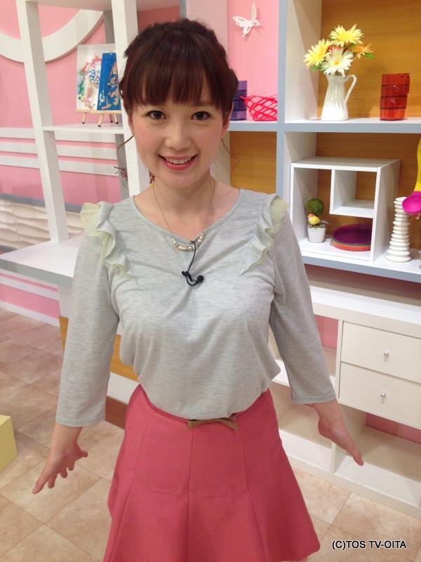 田中愛佳(TOSテレビ大分)というおっぱいふっくらでポッチりしてるアナ