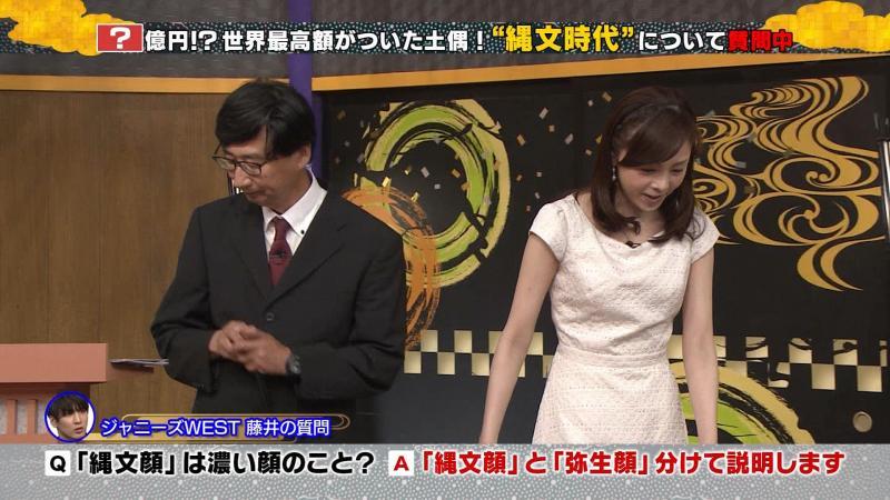 森本智子 エロい腋チラ 180906