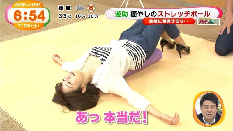 女子アナが寝てる姿がエッチの体位みたいでたまんねぇんだが