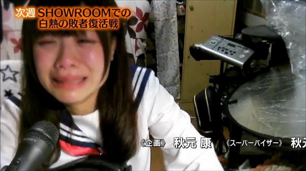 吉本坂46