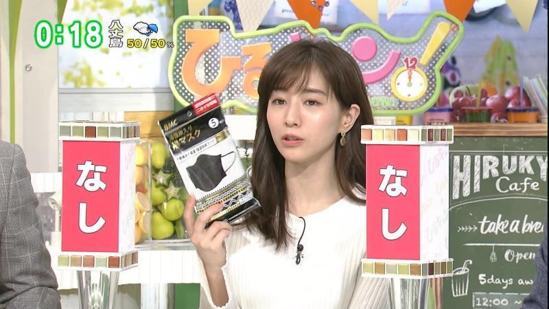 田中みな実 エロいニットおっぱい ひるきゅん 181212