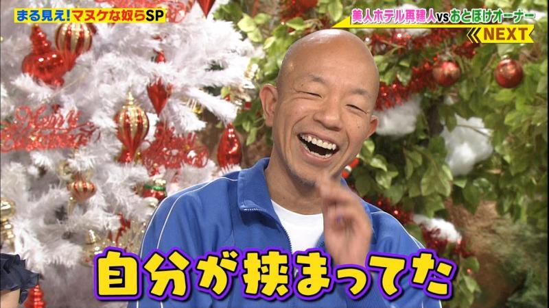和田まあや