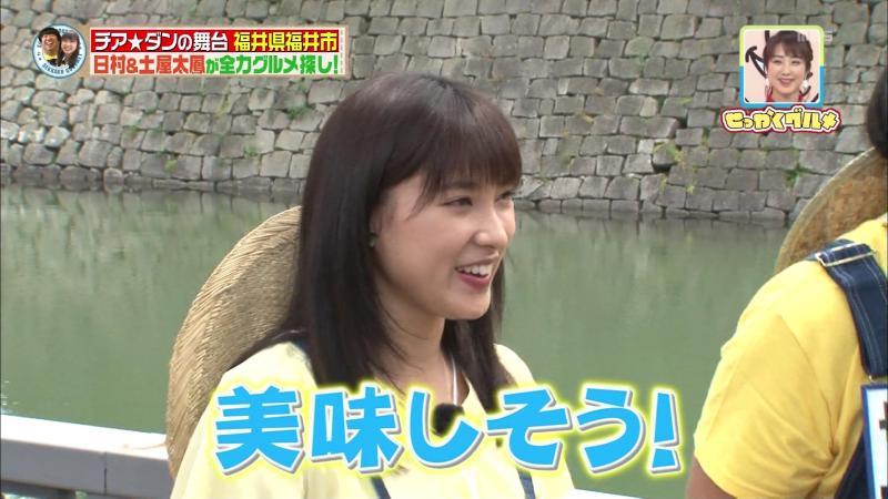 """"""" 土屋太鳳"""