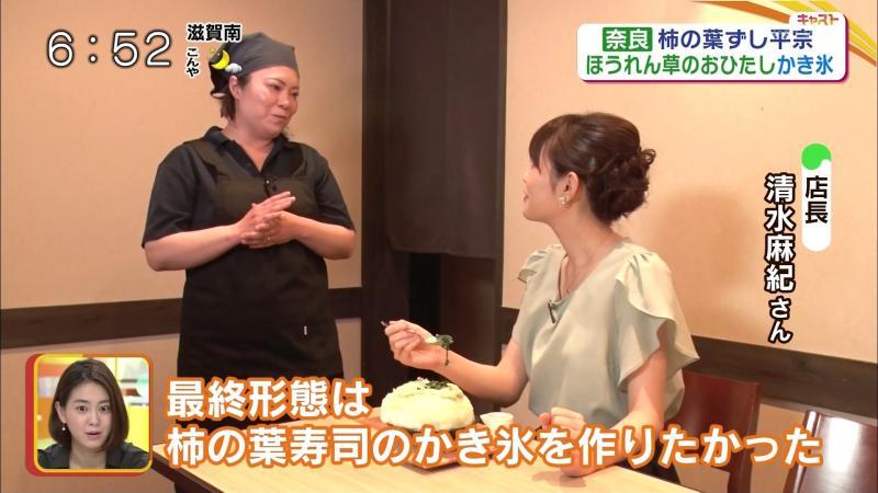 """""""澤田有也佳"""
