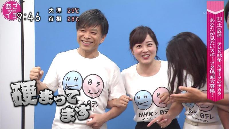 水卜麻美 Tシャツおっぱいからタンクトップ透け あさイチ 180920
