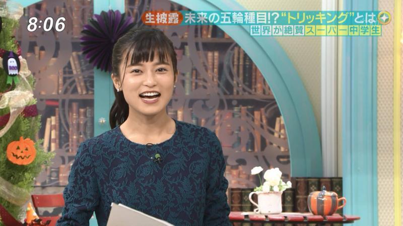 えちえちおっぱいの小島瑠璃子ちゃん サタプラ 181021