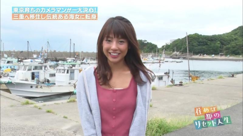 岡副麻希ちゃんがエッチな胸元でおっぱい強調 181021