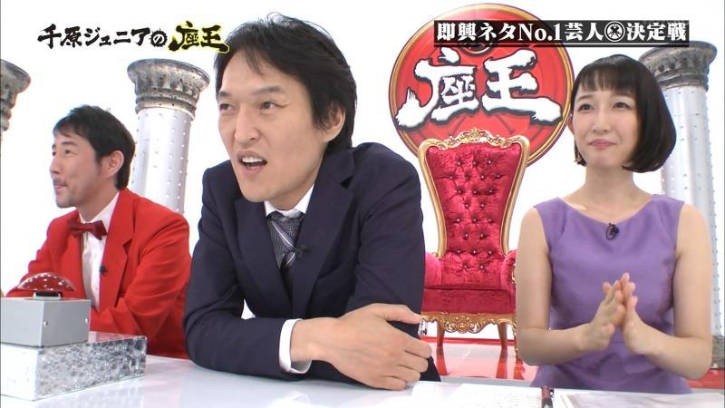 関テレの竹上萌奈さんノースリおっぱいエロい 181022