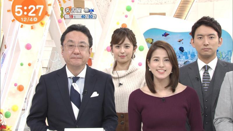 永島優美のエロいおっぱい めざまし 181205