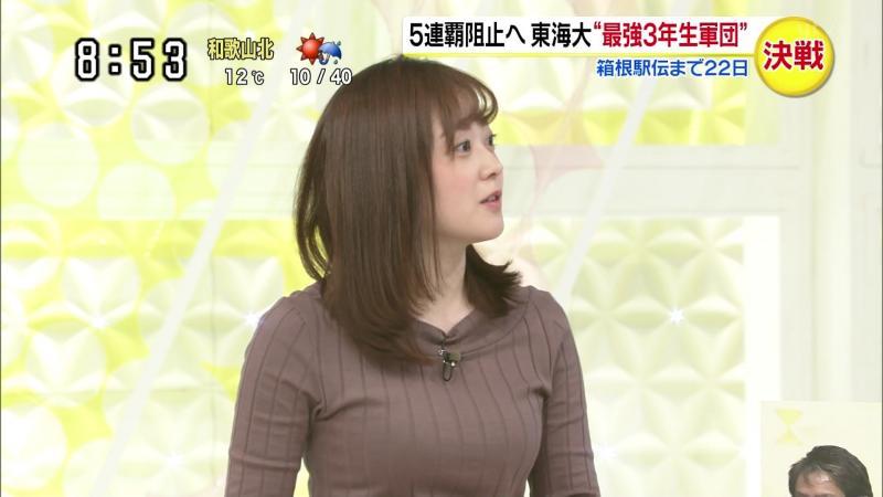 水卜麻美 エロい巨乳 スッキリ 181212