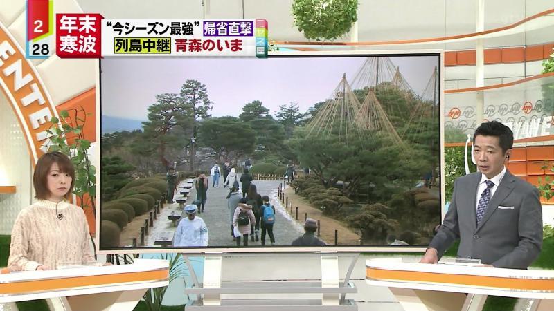 奈良原季実子