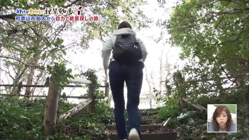 玉巻映美 エロい尻 ちちんぷいぷい 190112