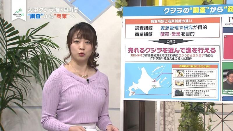 北海道女子アナ