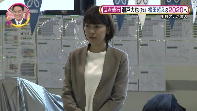 上村彩子 エロいおっぱい S1 190211