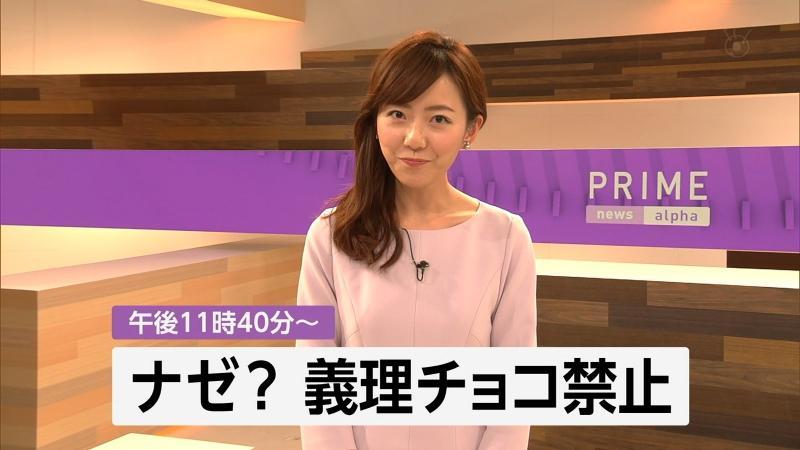 内田嶺衣奈 おっぱい プライム 190215
