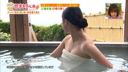 ブランチの入浴でエロおっぱいの谷間【画像】いろいろエロいシーンがいっぱい