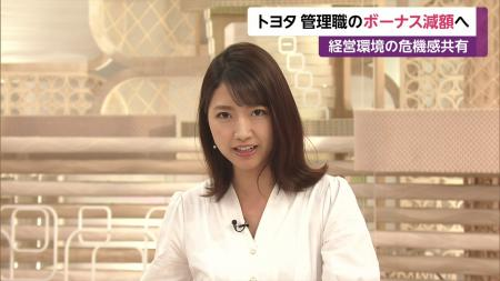 三田友梨佳