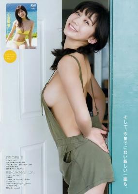 ogura-yuka-300509 (10)