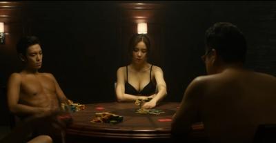 Shin Se Gyeong-301007 (3)