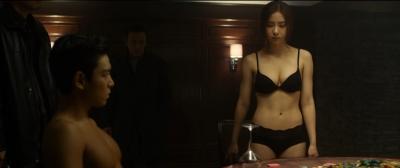 Shin Se Gyeong-301007 (15)
