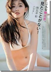 asahina-aya-300205 (1)