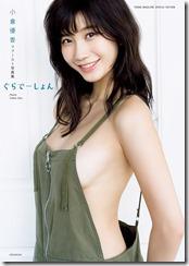 ogura-yuuka-310310 (0)