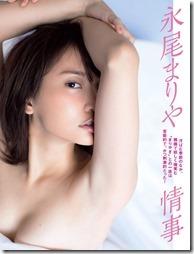 nagao-mariya-011127 (3)